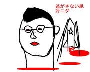 金正日の亡霊があらわれた!!