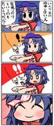 がんばれ!よしかちゃん PART5