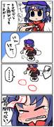 がんばれ!よしかちゃん PART6