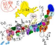 日本地図(第二回目)