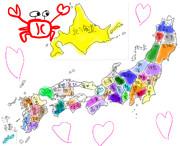 日本地図(第三回目)