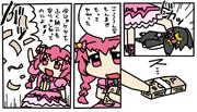 ぷちロの拳