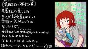 マドケンX ep.1-c トビラ