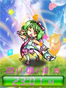 ◆マクロスF ランカ・リー 待受Flash時計 & ライブ壁紙