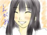 爽子の笑顔