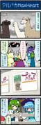 がんばれ小傘さん154
