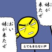 【日常】Himitsu_of_長野原よしの