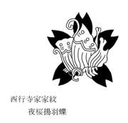 西行寺家家紋「夜桜揚羽蝶」
