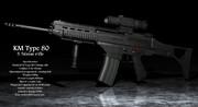 KM80式5.56小銃C