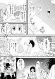 魔法少女ゆっこ★おバカ 4