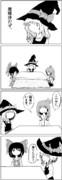 【東方】パチモノ讃歌3/15【4コマ】