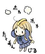 むぎちゃんの沢庵(たくあん)