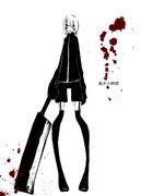 処刑の時間