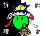 映玉【すずぬーと×東方】