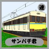 サンパチ君(ニコニコ動菓バージョン、改良版2)