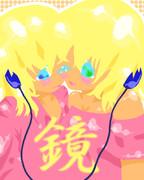 鏡音姉弟Ⅱ・・・☆