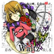 Waltz 04
