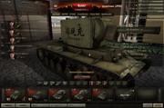KV 非現充専用戦車