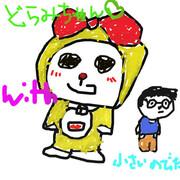ドラミちゃん with のび太