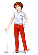 プロゴルファー石川遼くん的な・・・
