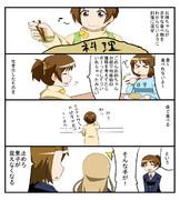 けいおん漫画04