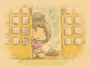 お茶ですよぅ~
