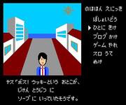 ブログ用③
