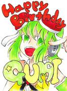 HAPPY BIRTHDAY GUMI