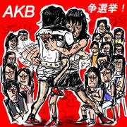 AKB争選挙