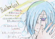 RAINBOW GIRL 【オリキャラさんが演じてくれたようです】