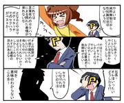 アイマス漫画04