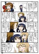けいおん漫画05