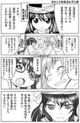 幕末の【まどか☆マギカ】其の参