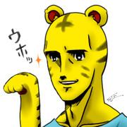 ウホッ、いいまねき猫(?)