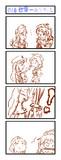 絵柄不安定(仮) 006 Ex:焼き芋