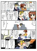 アイマス漫画05