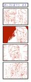 絵柄不安定(仮) 015 寝言(必中・愛) 東方美咲祭(3/3)