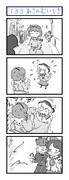 絵柄不安定(仮) 070 あさのむいしき