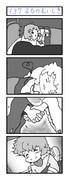 絵柄不安定(仮) 072 よるのむいしき
