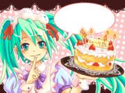 誕生日イラスト【動くよ】