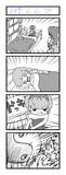 絵柄不安定(仮) 075 どとう