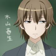 木ィィィィ山先生