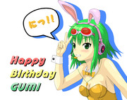 GUMI's 2nd Birthday.