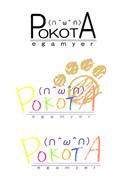 【応募】ロゴ