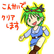 DQ4 サムネ 5章-1