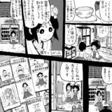 【東方漫画:罪悪感写真集】