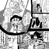 【東方漫画:お昼ごはん】