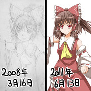 初描きと比べてみた
