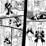【東方漫画:真のやおい1】
