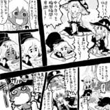 【東方漫画:真のやおい2】